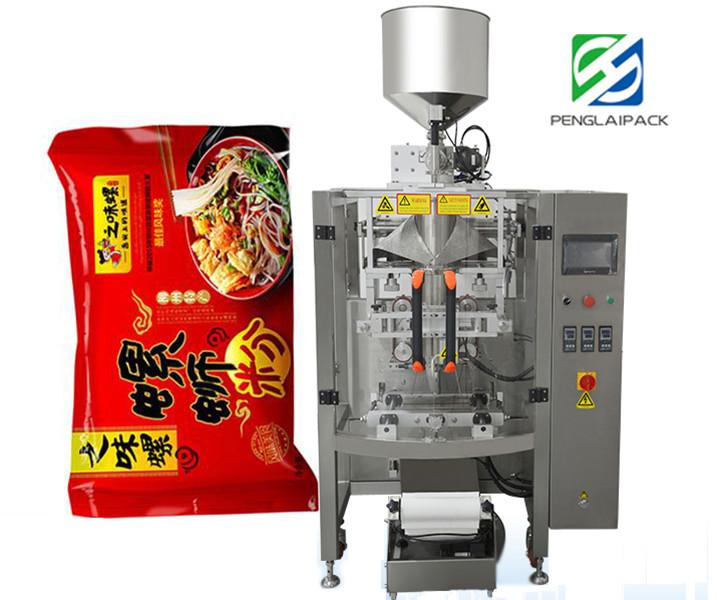 火锅调料包装机