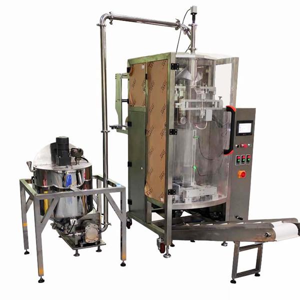 液体真空包装机
