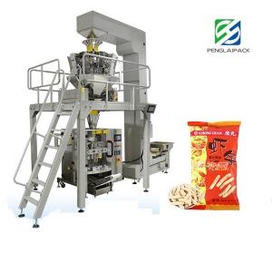 膨化食品包装机