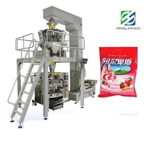 糖果包装机