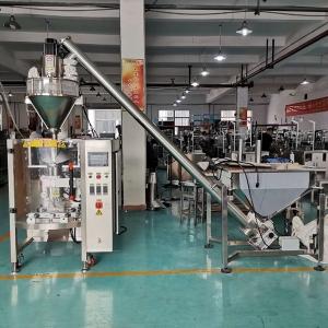 填缝剂粉末包装机