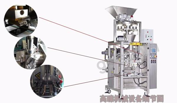 超声波包装机