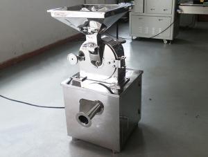 广州奶粉包装机